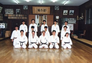 Training at Hombu Dojo 1992