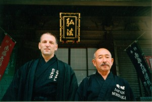 With Sensei at a mountain retreat