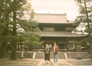 With Abbot of Manpuku-Ji Temple 1991