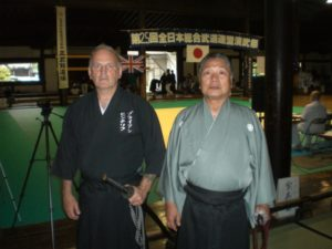 With Nakano Sensei at the Butokuden 2016